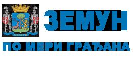 zemun_po_meri_gradjana